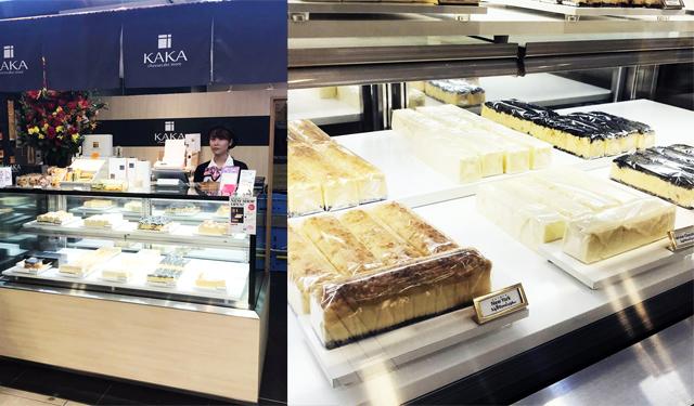 博多駅いっぴん通りにチーズケーキ専門店『カカ チーズケーキ ストア』オープン!