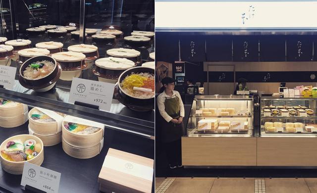 ミシュラン一つ星を獲得した、北九州の名店 「寿司 竹本」 監修 九州新幹線オリジナルの御弁当