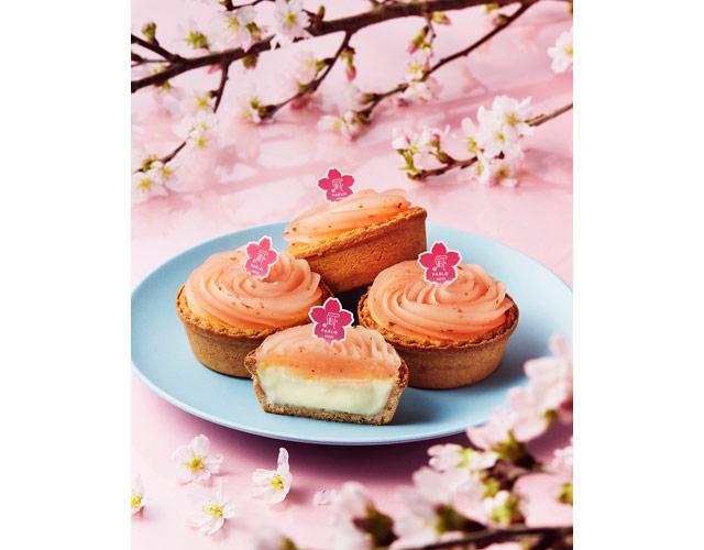 パブロから『PABLO mini-桜もち』期間限定&数量限定発売へ