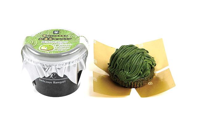 ミニストップから静岡抹茶を使用した「お濃茶(こいちゃ)スイーツ」3品発売へ