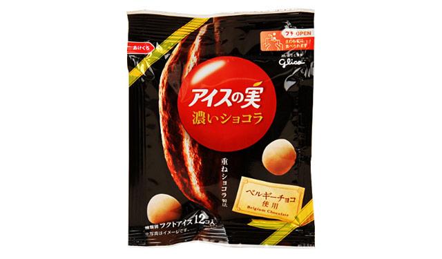 ベルギーチョコ使用『アイスの実 濃いショコラ』ファミマ限定発売
