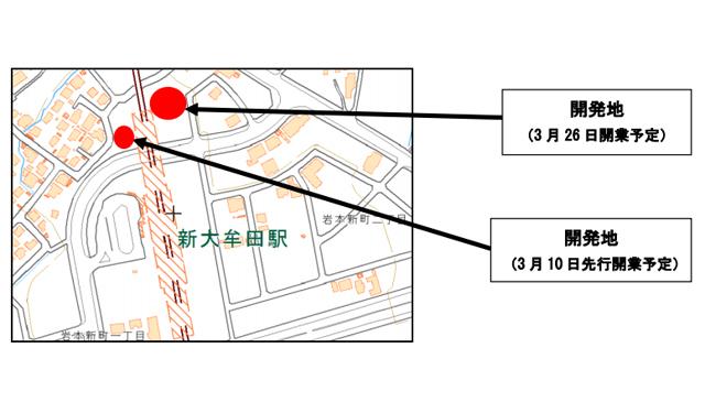 JR九州と大牟田市が「新大牟田駅」付近に駐車場共同開発