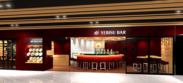 九州初出店!『YEBISU BAR 博多1番街店』博多駅にオープンへ