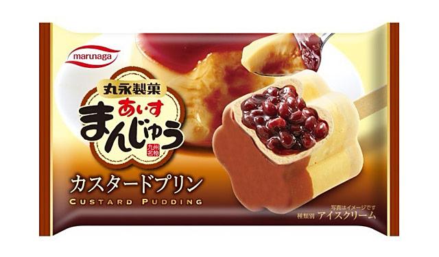 丸永製菓から『あいすまんじゅう カスタードプリン』新発売へ