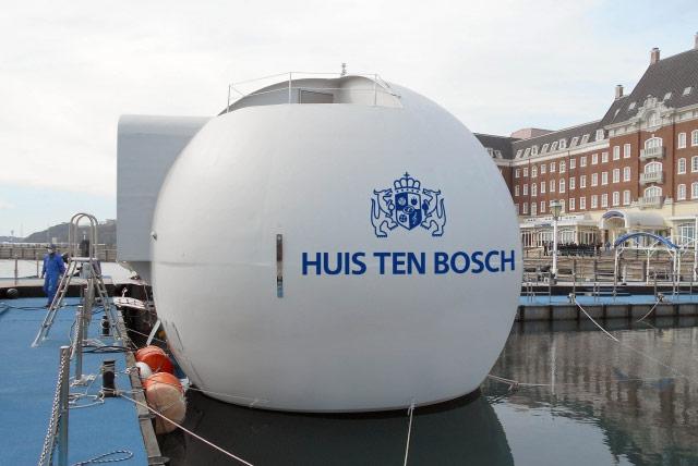 世界初!ハウステンボスが「移動式球体型水上ホテル」始動へ
