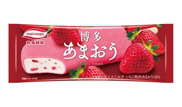 丸永製菓からアイスバーの新商品3品発売へ