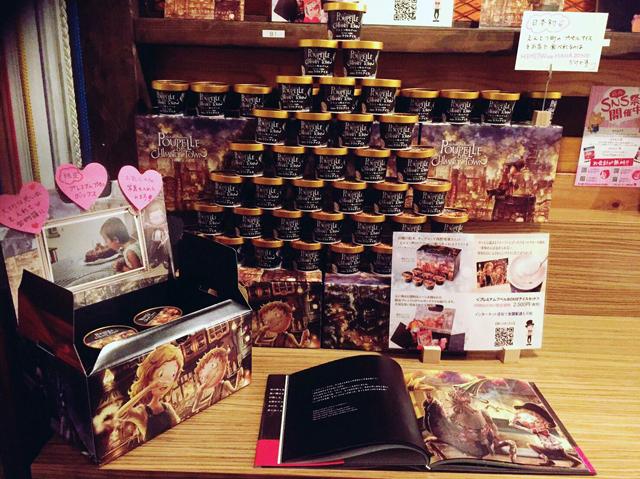 「えんとつ町のプペルのオリジナルカップアイス」日本初の販売開始!