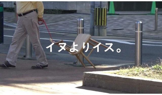 タンスのゲン「ありえない家具の使い方動画」5本公開