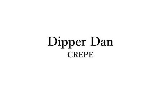 博多マルイにクレープ・タピオカの『ディッパーダン』オープンへ