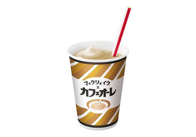 マックから『マックシェイク × カフェオーレ』期間限定販売