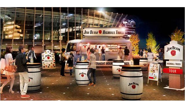 """博多でオリジナルのキッチンカーで""""ビームハイボール""""を提供するイベント開催へ"""