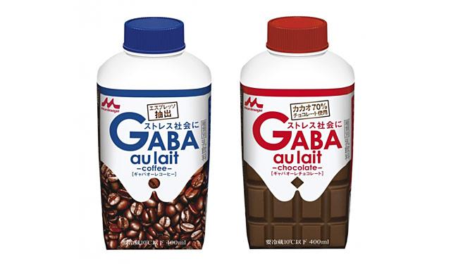 森永乳業からGABAを配合した乳飲料の新商品2品発売へ