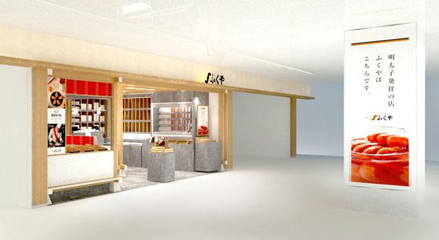 明太キッシュの実演販売も。『ふくや福岡空港店』オープンへ