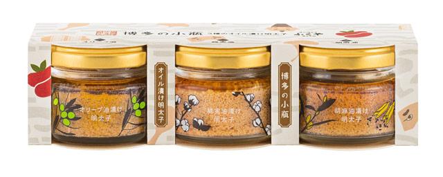 「博多の小瓶」3種のオイル漬け明太子
