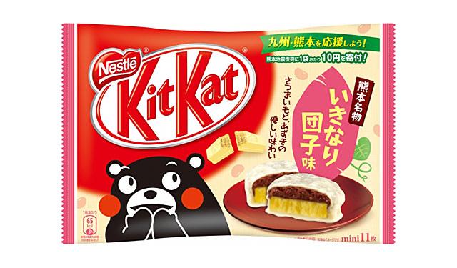 ネスレ日本から『キットカット いきなり団子味』発売開始