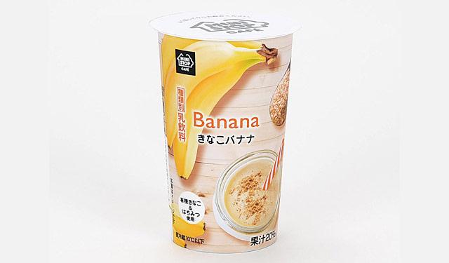 ミニストップから『きなこバナナ』発売へ