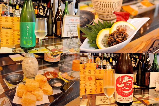 日本酒は同じ銘柄でも飲み方で風味が変わる!福岡「さが蔵」は酒の魅力をとことん教えてくれる神のような店だった