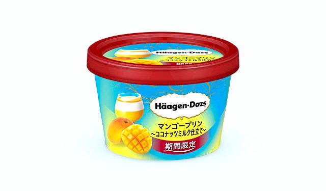 ハーゲンダッツから『マンゴープリン~ココナッツミルク仕立て~』発売へ