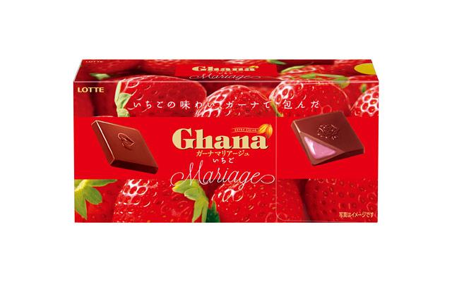 ロッテからガーナチョコレートブランド3品同時発売へ