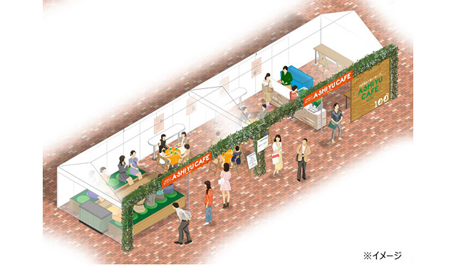 キューサイが舞鶴公園に『足湯カフェ』特設へ