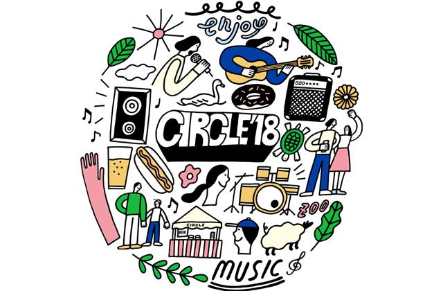 ライブイベント「CIRCLE'18」タイムテーブル発表