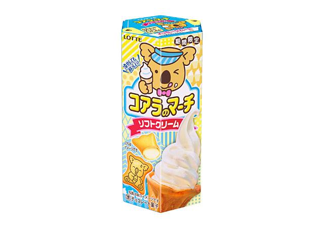 コアラのマーチ『ソフトクリーム』