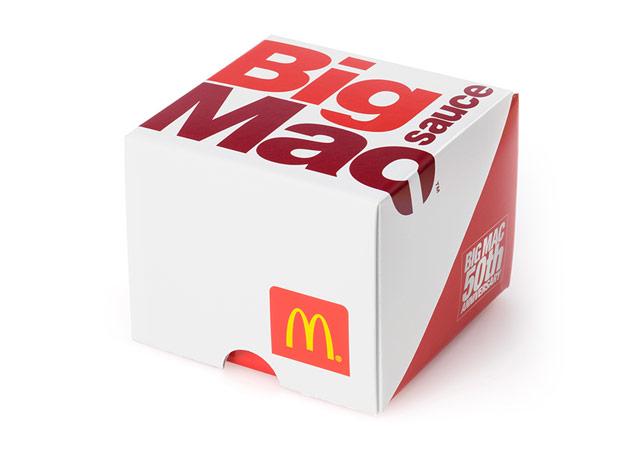 マクドナルドが『ビッグマックソース』限定販売へ