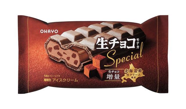 生チョコを25%増量『生チョコモナカ Special』ファミマ限定発売