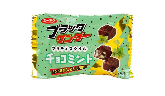 ファミマ限定「有楽 ブラックサンダープリティスタイルチョコミント」発売へ