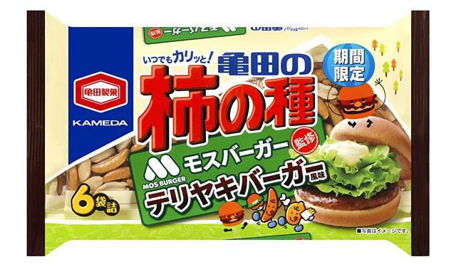 亀田製菓×モスバーガー「亀田の柿の種 テリヤキバーガー風味」爆誕!
