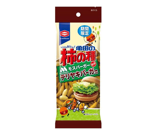 亀田製菓×モスバーガー「亀田の柿の種テリヤキバーガー風味」爆誕!