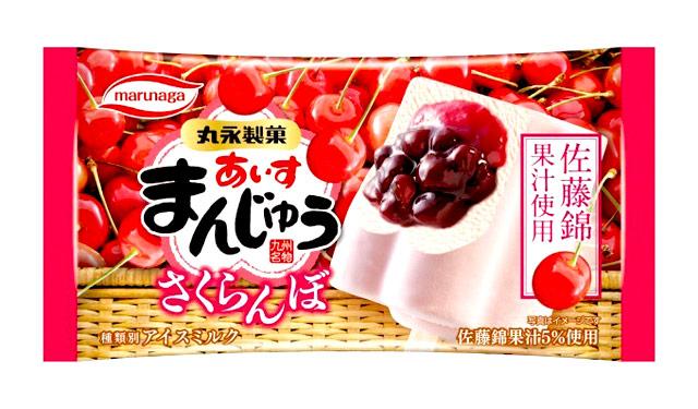 丸永製菓から『あいすまんじゅう さくらんぼ』全国発売へ