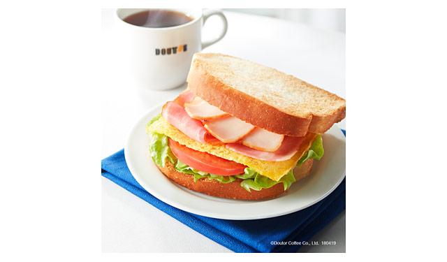 朝カフェ・セットB クラブハウスサンド