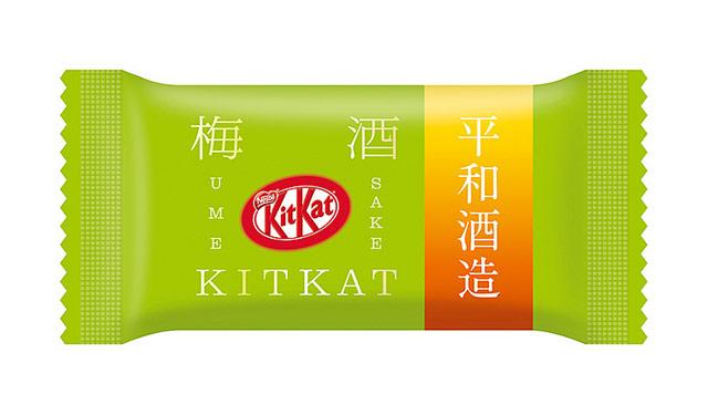 平和酒造の銘酒を使用した『キットカット 梅酒 鶴梅』今秋発売へ
