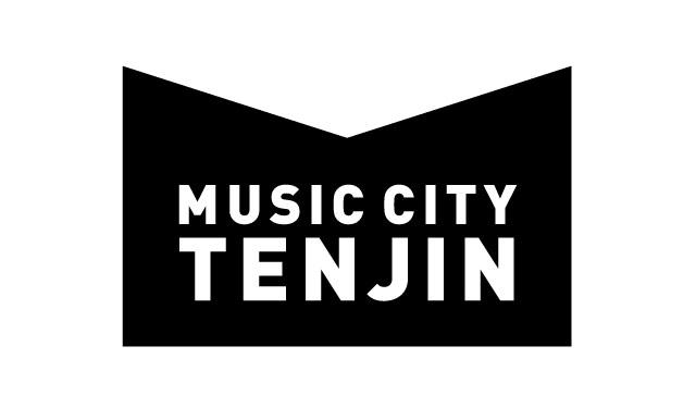 今年で17回目「MUSIC CITY TENJIN」開催決定