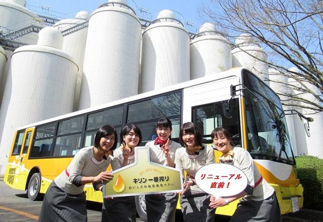 キリンビール 福岡工場「リニューアル直前!工場見学 行っとこ、見とこ、知っとこウィーク」