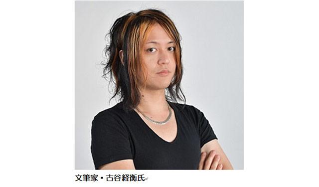 文筆家・古谷経衡氏が来福、RKBラジオ「櫻井浩二インサイト」公開録音開催へ