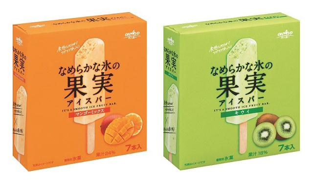 オハヨー乳業から「なめらかな氷の果実アイスバー」2種新発売へ
