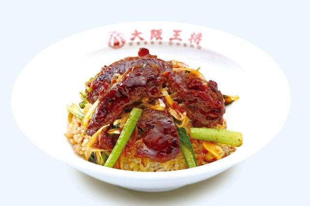 牛カルビ炒飯(税込890円)