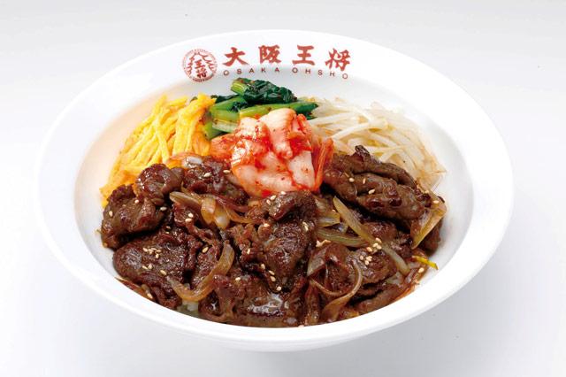 牛焼肉ビビンバ丼(税込890円)
