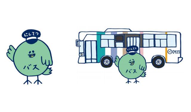 西鉄バスのキャラ「ババ・バスオ」がバスキャラ選手権で優勝
