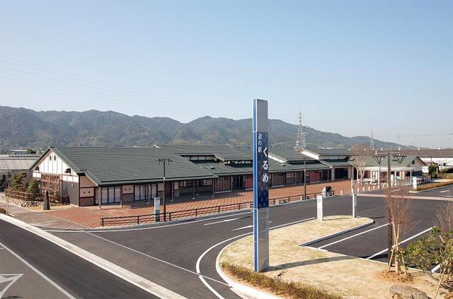 「道の駅くるめ 開駅10周年記念感謝祭」5月26日~31日開催