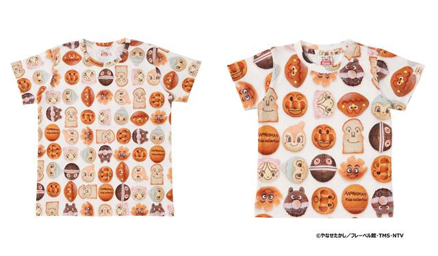 『それいけ!アンパンマン』のパン写真柄Tシャツ発売へ
