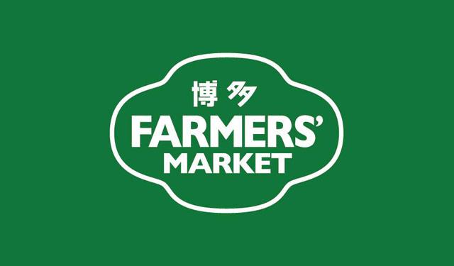 JR博多駅前広場で「博多ファーマーズマーケット」開催へ