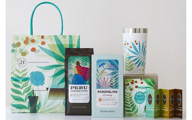 タリーズコーヒーから創業日記念バッグ『21st Anniversary Happy Bag』発売へ