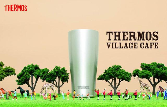 ソラリアプラザに巨大タンブラーと小さな村が登場!