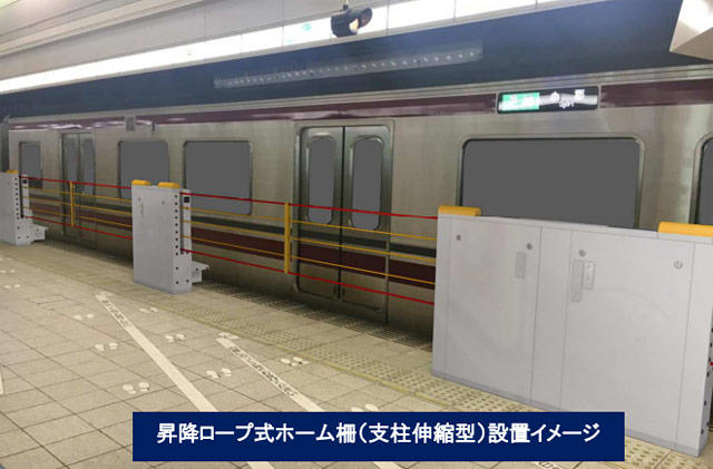 西鉄福岡(天神)駅でホームドア実証実験