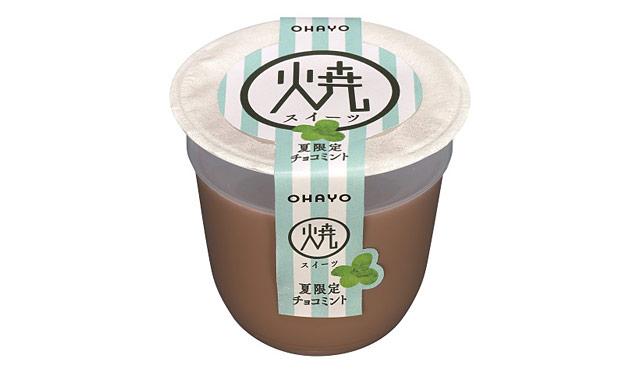 オハヨー乳業『焼スイーツ 夏限定チョコミント』発売へ