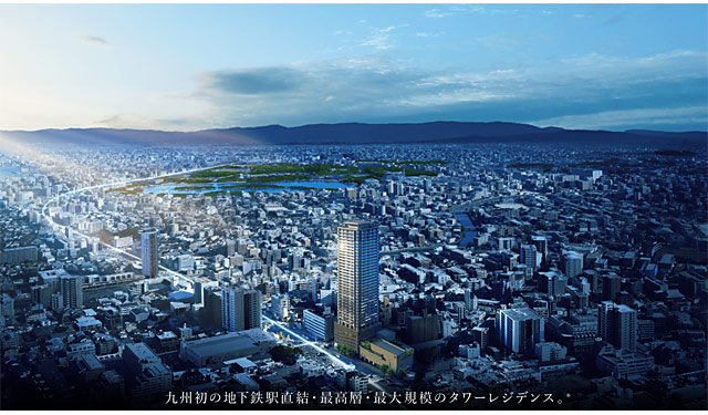 プラリバ跡地に地上40階地下2階建の高層住宅+商業施設