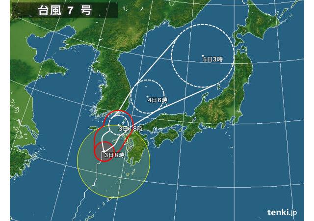 強い台風第7号は、3日昼前から九州北部地方に接近